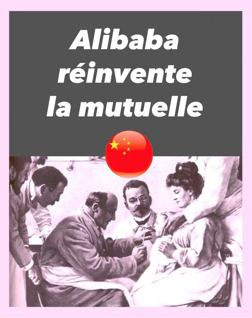 alibaba mutuelle